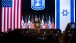 The President Delivers Remarks At The Jerusalem Convention Center