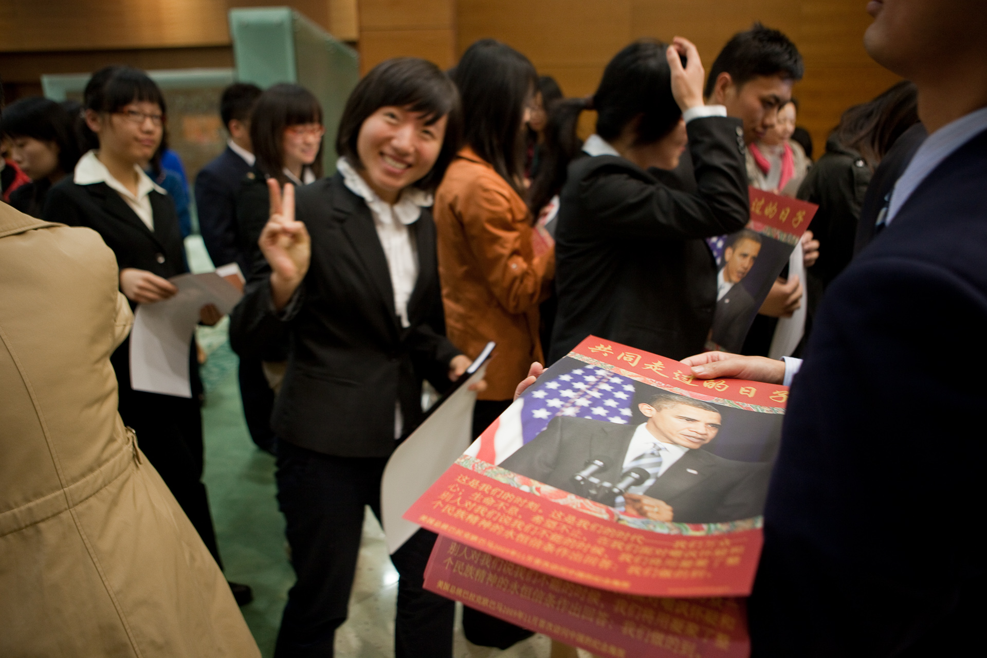 Posters commemorating President Barack Obama's appearance at the Shanghai Science and Technology Museum