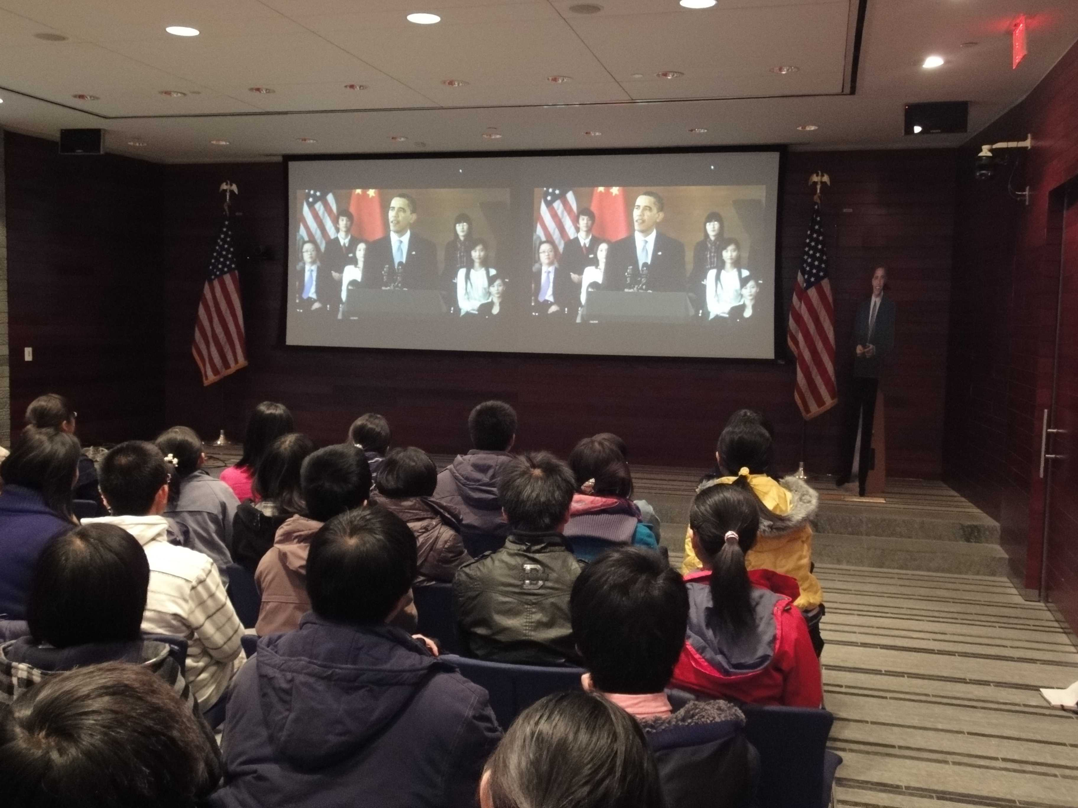 Beijing Crowd Listens to Town Hall