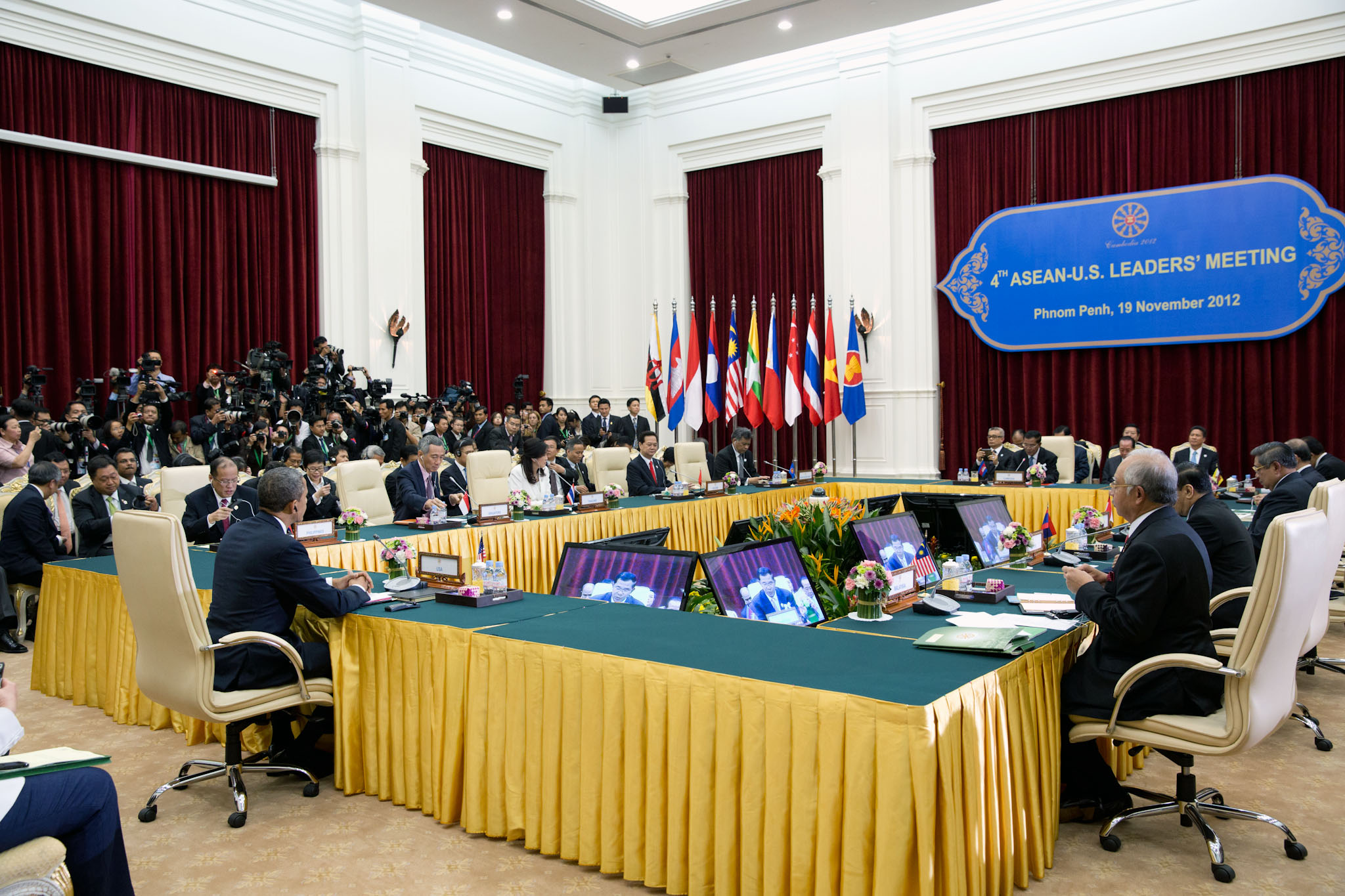 President Barack Obama delivers opening remarks at the U.S. – ASEAN Leaders Meeting