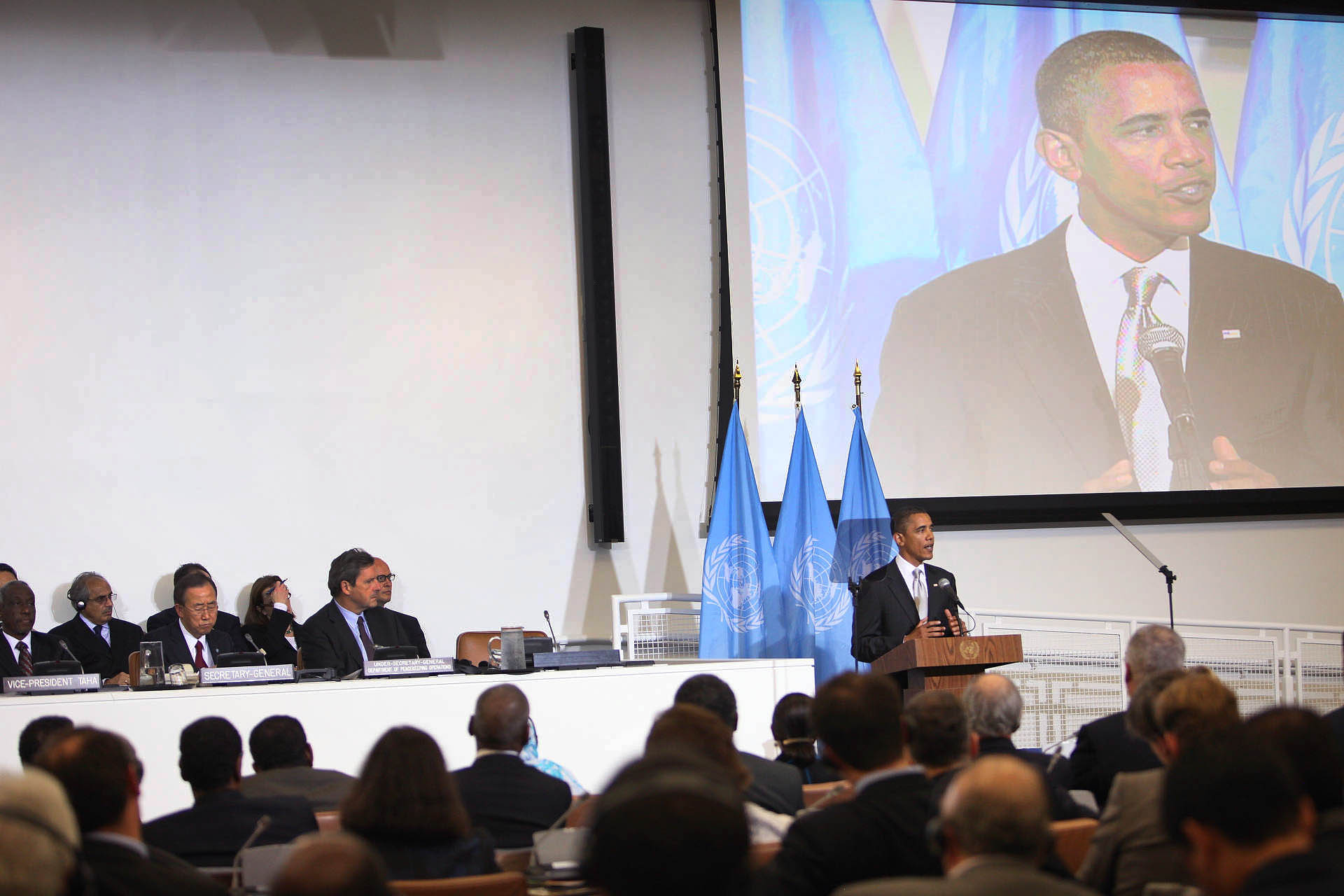 President Barack Obama Speaks at a Ministerial Meeting on Sudan