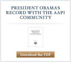 President Obama's Record with the AAPI Community