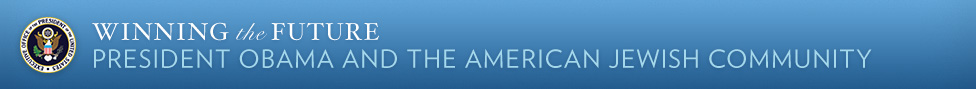 President Obama and the American Jewish Community